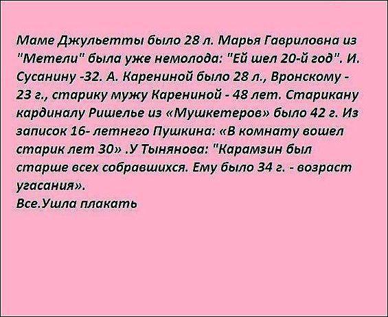 Позитивчик))) Getima12