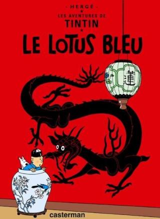 Les albums de TINTIN et MILOU Tintin18