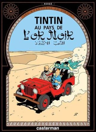 Les albums de TINTIN et MILOU Tintin33