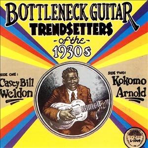 Kokomo Arnold Bottle10