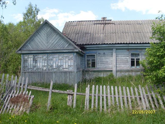 Петрочаты Getima97