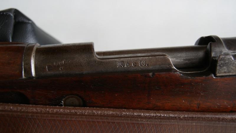 KAR 98 1918 ERFURT Dsc06243