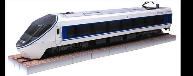 JR Central - Nakasendo Zug 371 - Kostenloser Download Pr01-p10