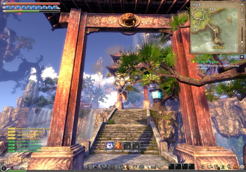 Un Super MMORPG Screen10