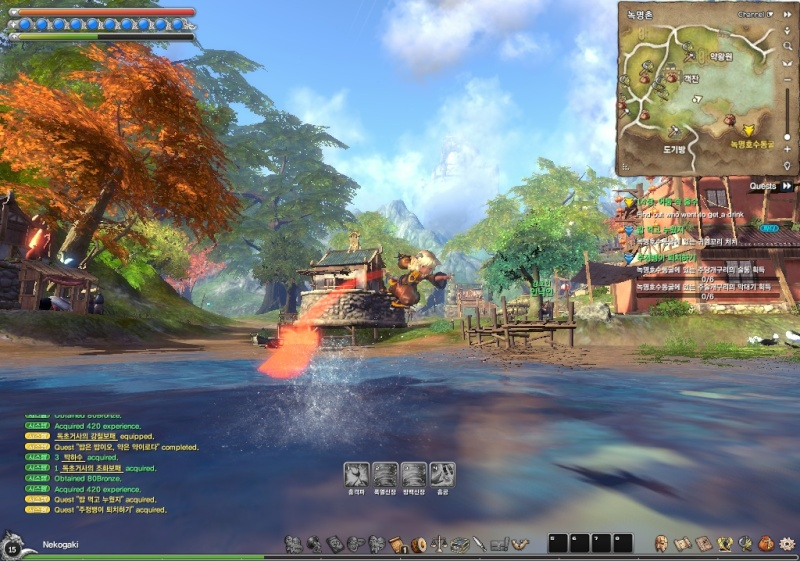 Un Super MMORPG Screen11