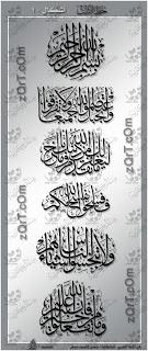 الخط العربي Image010