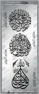 الخط العربي Image011