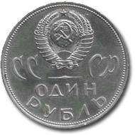 Победа в Великой Отечественной Войне 1965-110