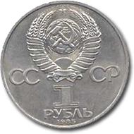 Победа в Великой Отечественной Войне 1985-110