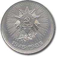 Победа в Великой Отечественной Войне 1985-410