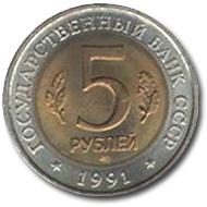 Красная Книга 1991-510