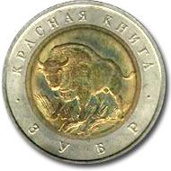 Красная Книга 1994-512