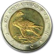 Красная Книга 1994-515