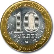 Победа в Великой Отечественной Войне 2000-111