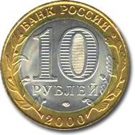 Победа в Великой Отечественной Войне 2000-112