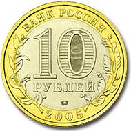 Победа в Великой Отечественной Войне 2005-111