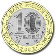 Победа в Великой Отечественной Войне 2005-112
