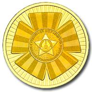 Победа в Великой Отечественной Войне 2010-110