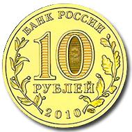 Победа в Великой Отечественной Войне 2010-111
