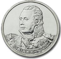 200-летие Отечественной войны 1812 года 2012-211
