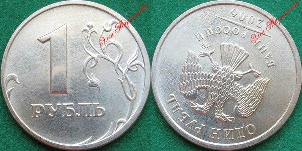 Браки Монет. 5qkhk510