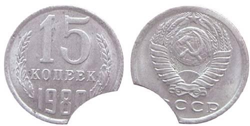 Браки Монет. Br-vik10