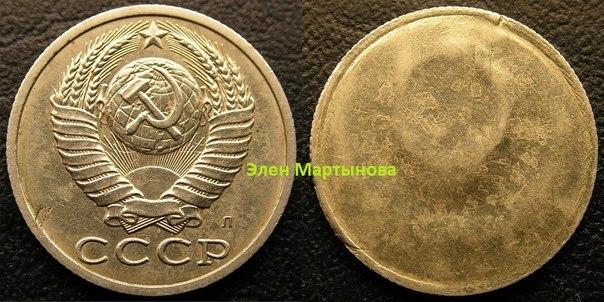 Браки Монет. X4osbt10