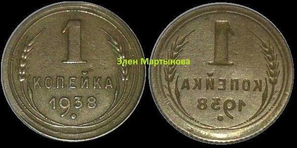Браки Монет. Ylpctc10