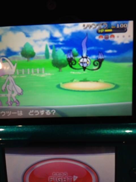 Démo Pokémon X et Y au Japon ! 10950710
