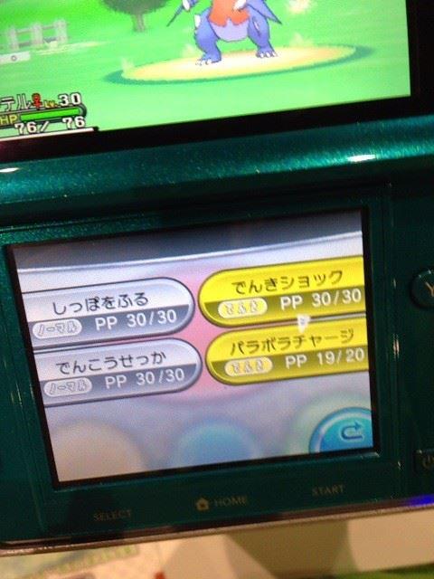Démo Pokémon X et Y au Japon ! 11503310