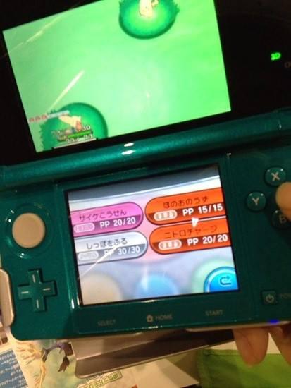 Démo Pokémon X et Y au Japon ! 11763910
