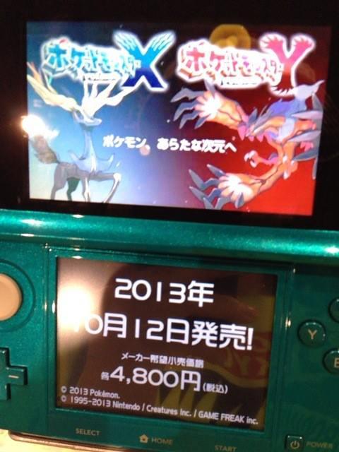 Démo Pokémon X et Y au Japon ! 12684_10