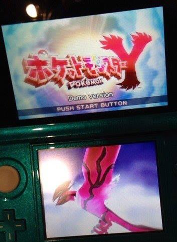 Démo Pokémon X et Y au Japon ! 99823810