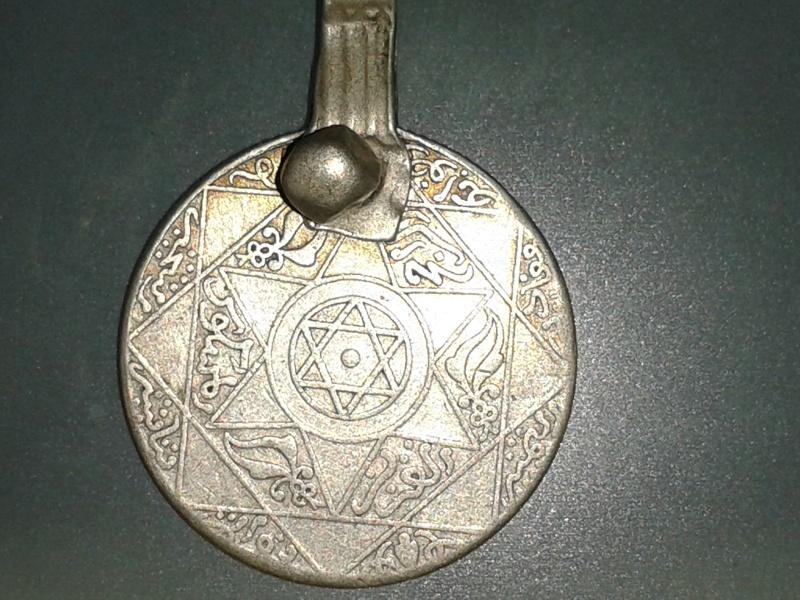 Salut, Shalom a tous, Monnaie maroc avec etoile à 6 branches 210