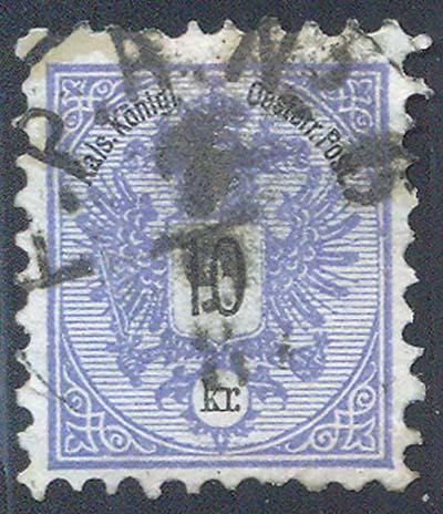 Fahrendes Postamt No. 6 - Bewertung Fpa_610