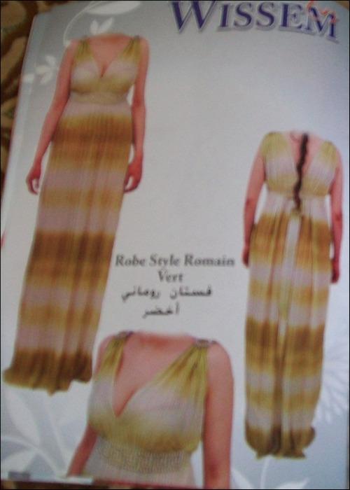 موديلات قنادر سهرة جزائرية عصرية / قنادر اعراس جزائرية 2014  13350110