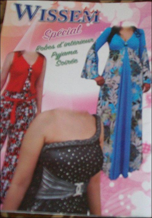موديلات قنادر سهرة جزائرية عصرية / قنادر اعراس جزائرية 2014  13350111