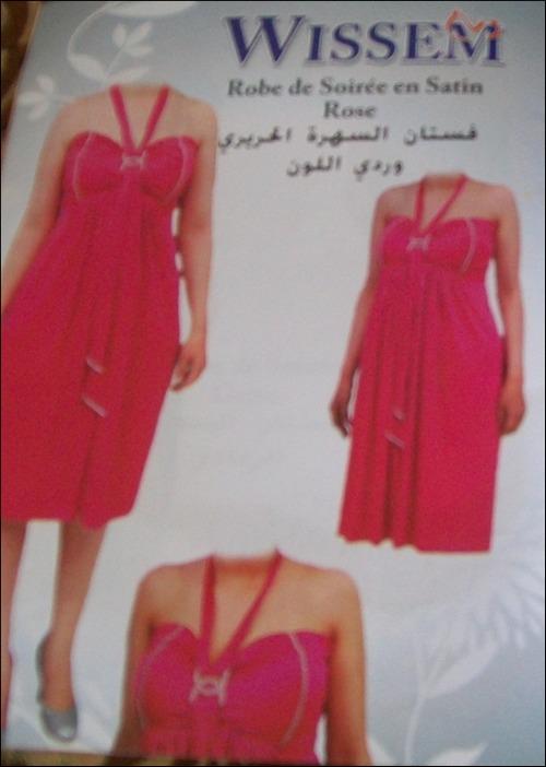 موديلات قنادر سهرة جزائرية عصرية / قنادر اعراس جزائرية 2014  13350112