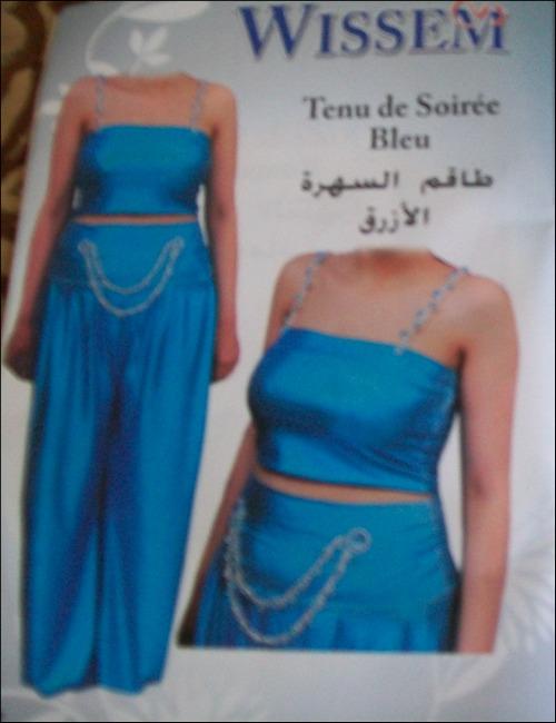 موديلات قنادر سهرة جزائرية عصرية / قنادر اعراس جزائرية 2014  13350113