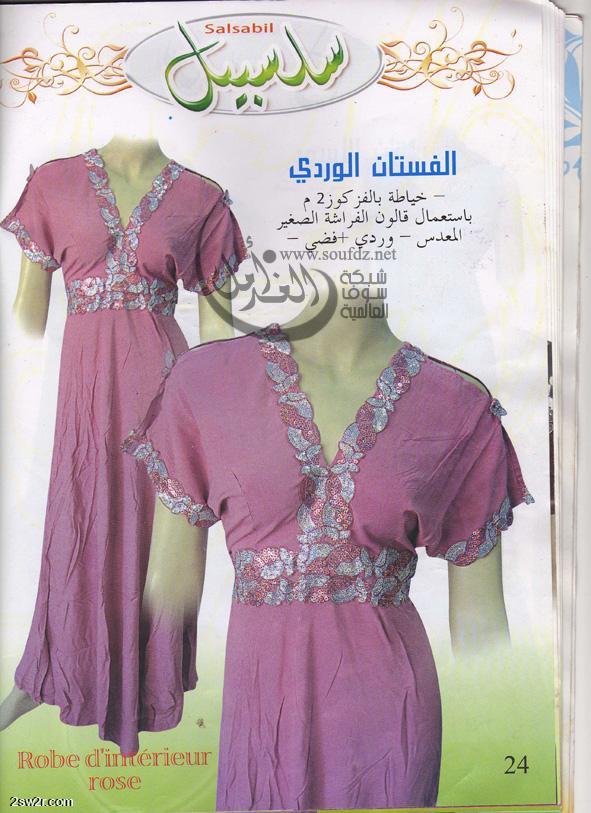 قنادر تاع الدار الفن في التصميم Ib472410