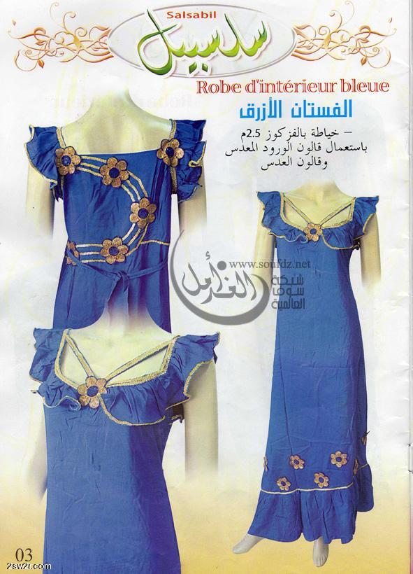قنادر تاع الدار الفن في التصميم Jcu71810
