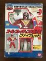 La gamme de jouets Fiveman - Bandai Fivema10