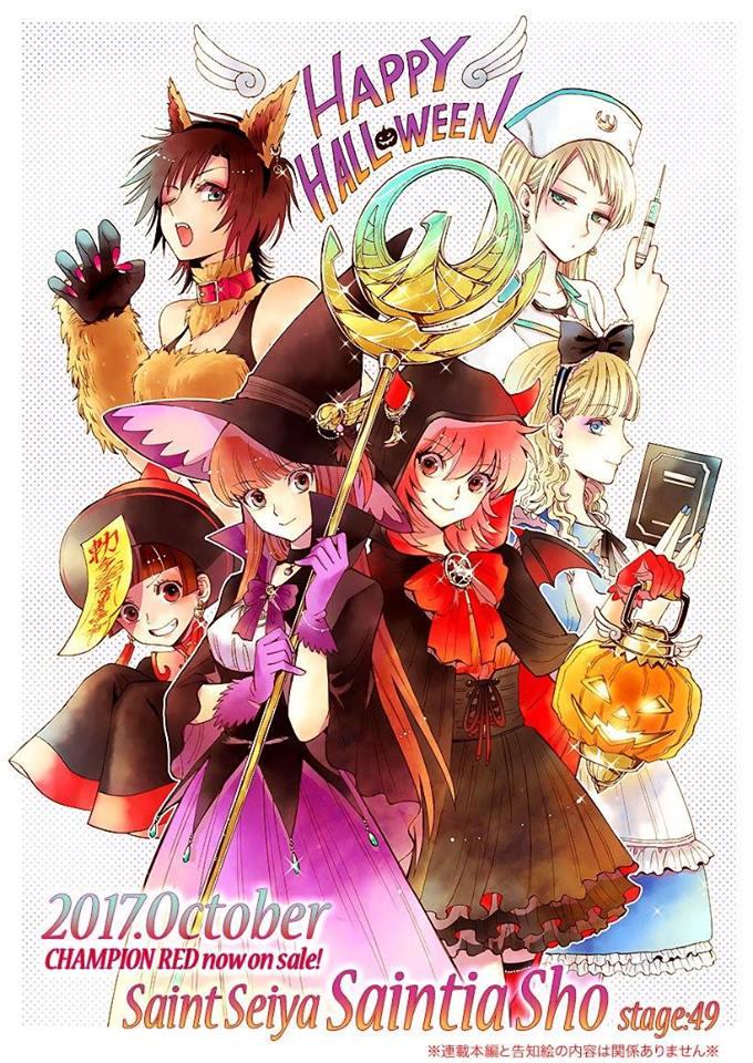 Saintia Shô: Anime Saint Seiya (2019) - Page 2 23130410