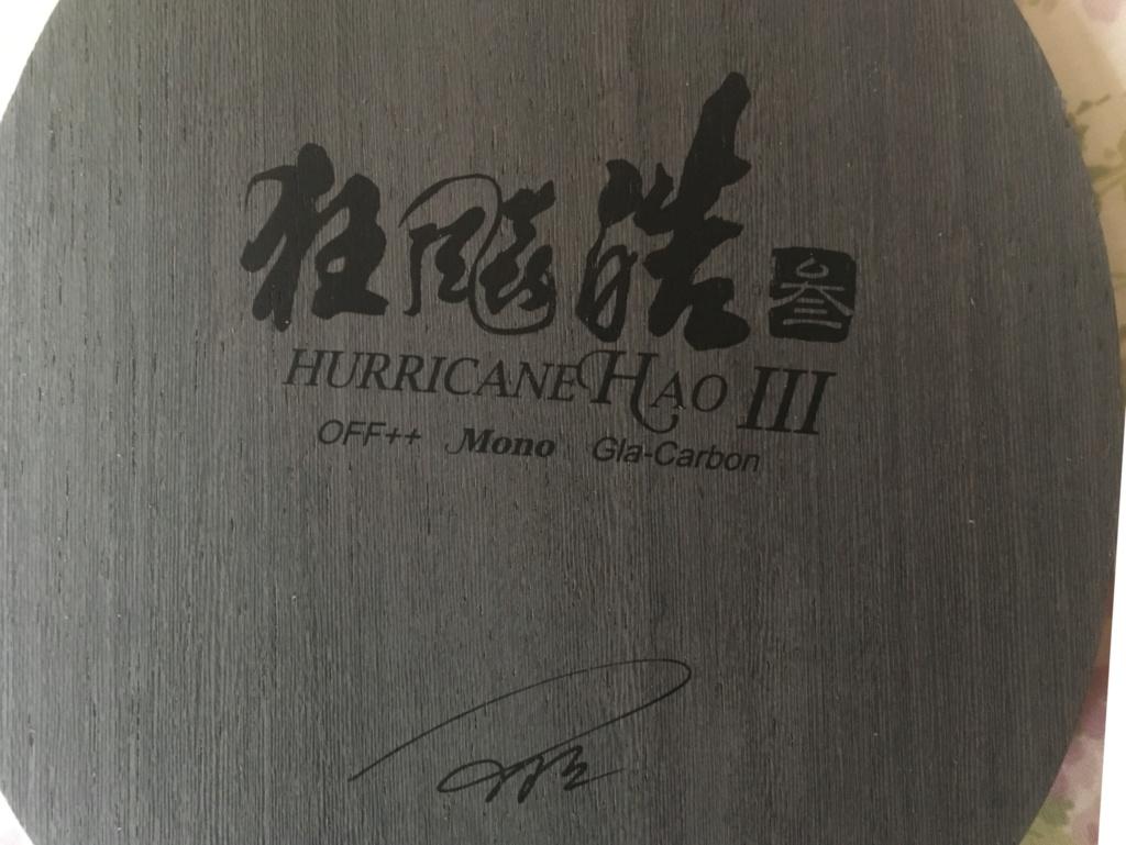 Bois Hurricaine Hao 3 off++ Mono Gla-Carbon 1d043510
