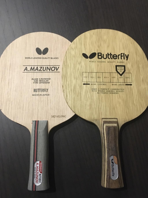 2 bois Butterfly KORBEL et MAZUNOV  Fa445a10