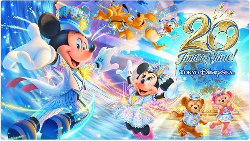 [Soirée VIP] L'Année des chaînes Disney à Paris Captur13
