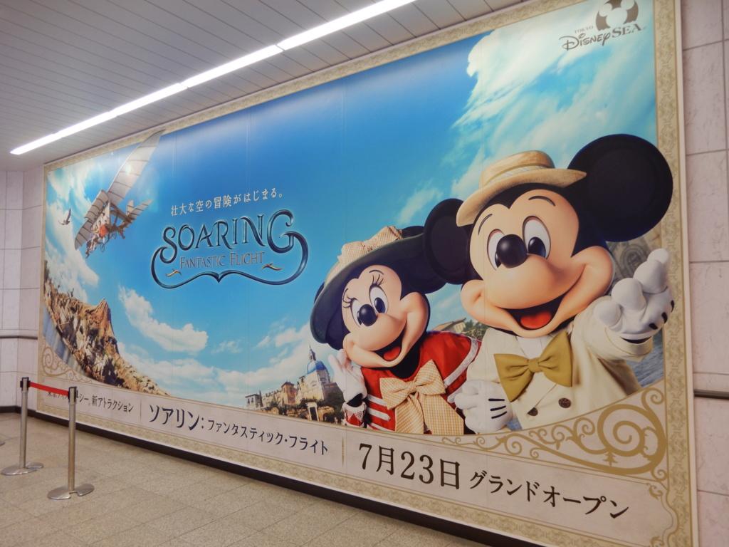 [Tokyo DisneySea] Soaring : Fantastic Flight (23 juillet 2019) - Page 3 Dscn5610