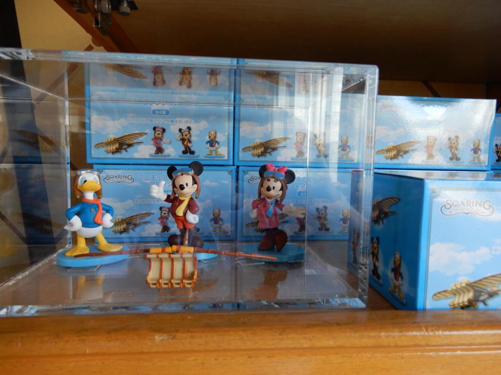 [Tokyo DisneySea] Soaring : Fantastic Flight (23 juillet 2019) - Page 4 Dscn5826