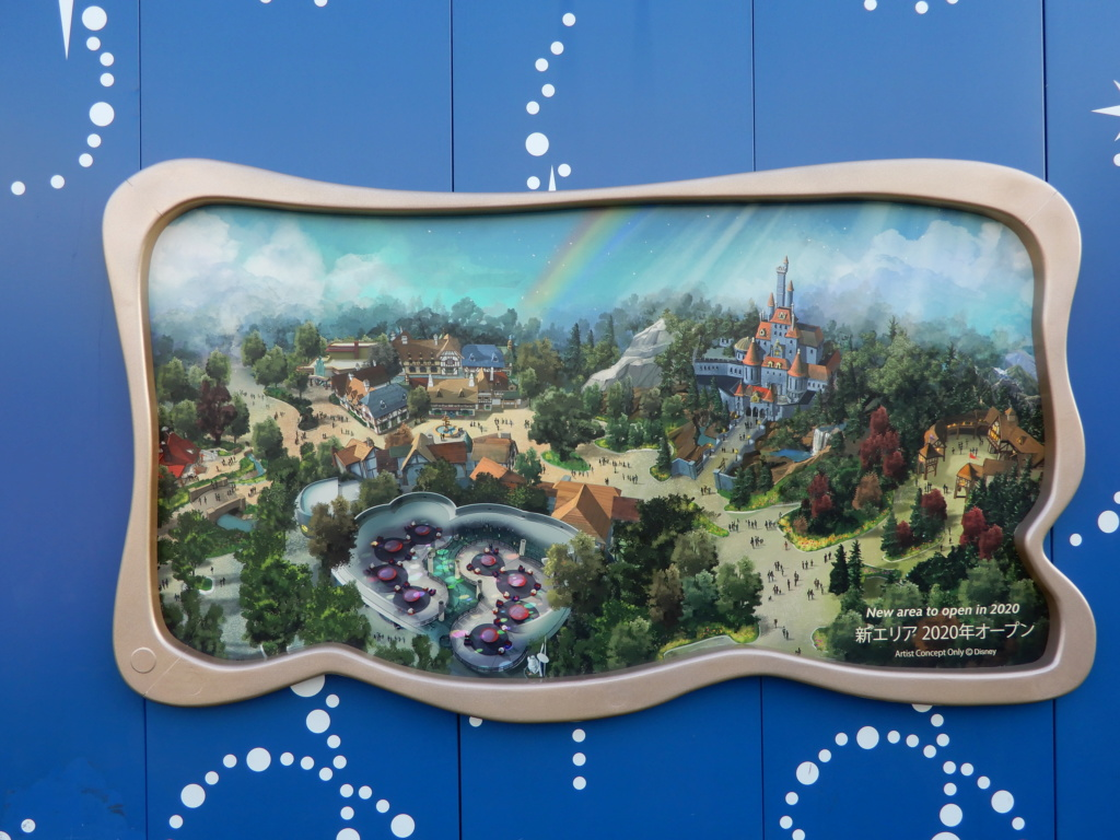 [Tokyo Disneyland] Nouvelles attractions à Toontown, Fantasyland et Tomorrowland (15 avril 2020)  - Page 7 Dscn5919