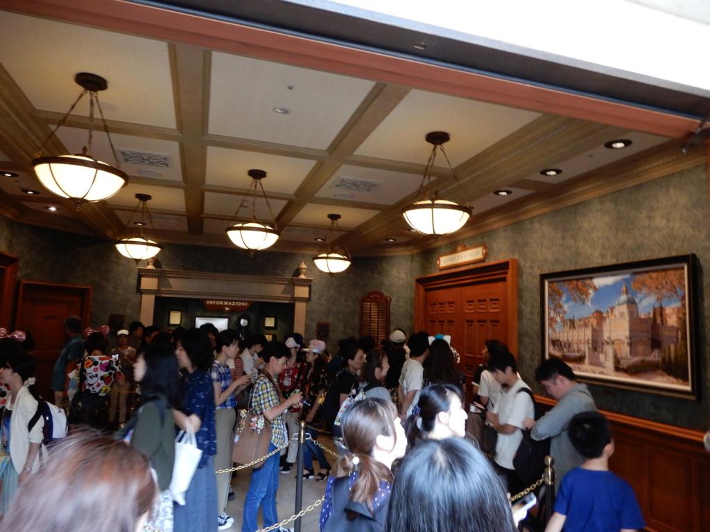 [Tokyo DisneySea] Soaring : Fantastic Flight (23 juillet 2019) - Page 4 Dscn6538